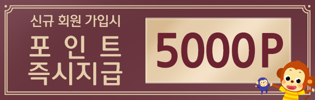 p5000