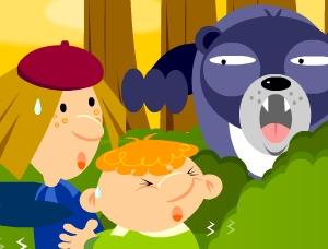 두 친구와 곰 (The Two Friends and the Bear)